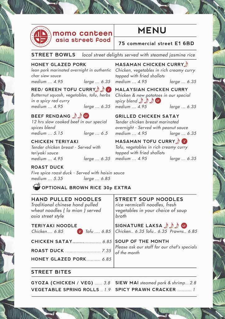 commercial-menu2017